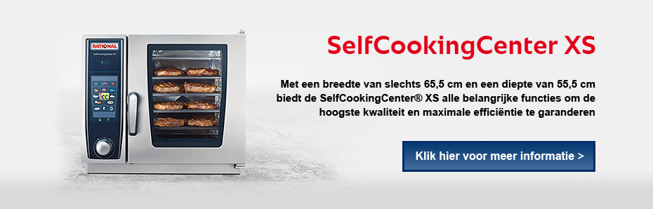 Rational SelfCookingCenter XS